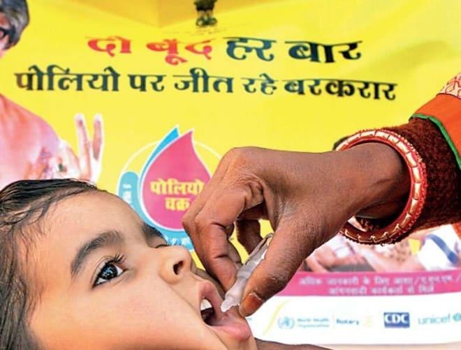 Polio Vaccination Day