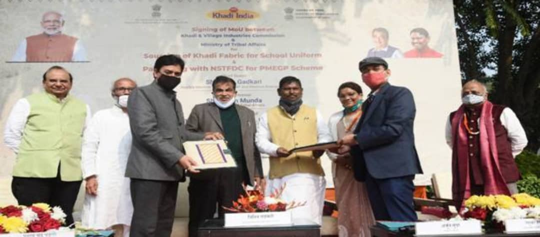 MoUs signed between KVIC and Ministry of Tribal Affairs