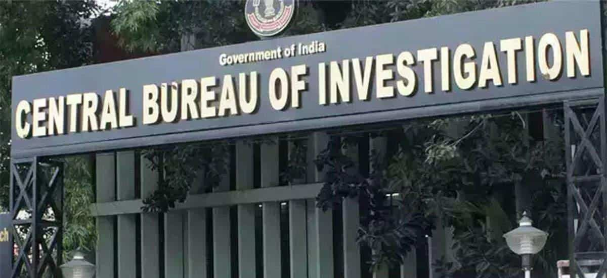CBI files case against 6 bank officials