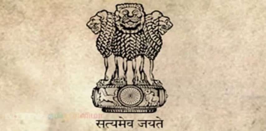 India Toy Fair 2021 Portal