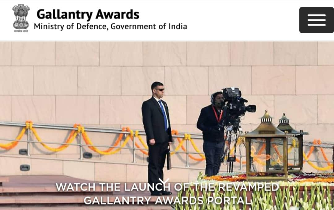 Gallantry Awards Portal