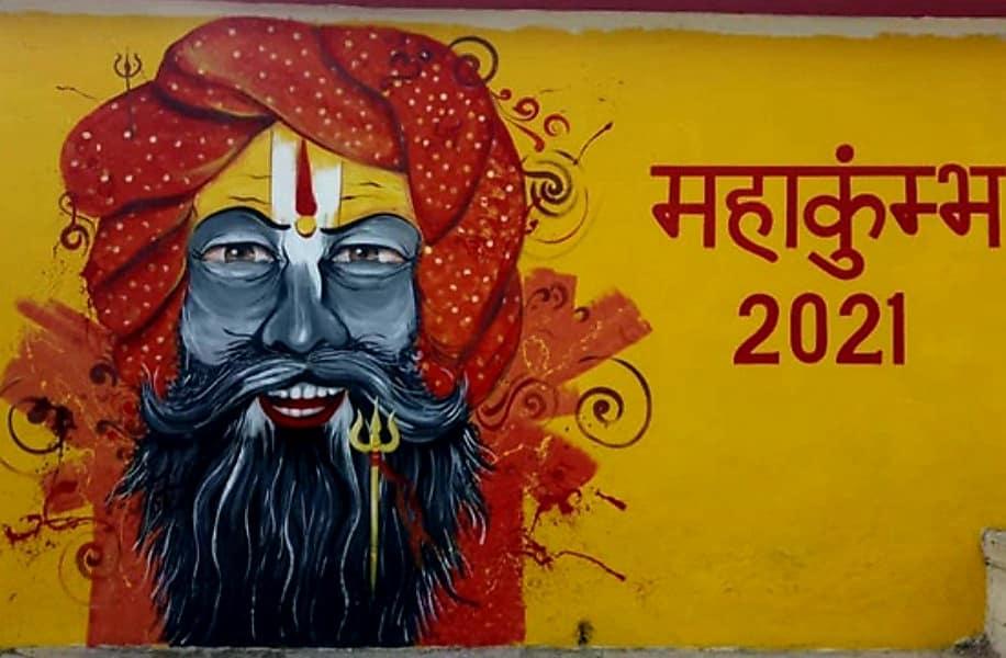 Kumbh Mela in Haridwar 2021