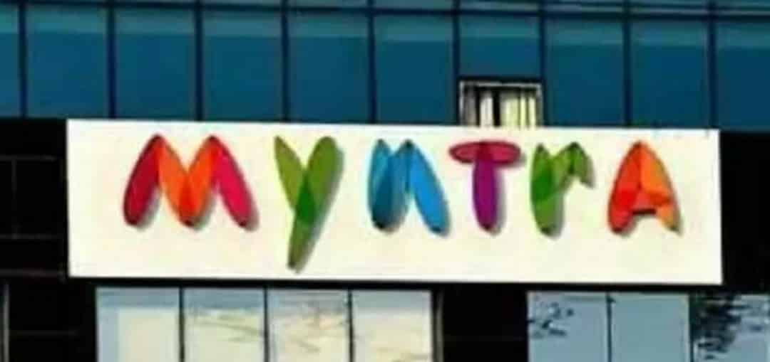 E-commerce company Myntra changed its logo