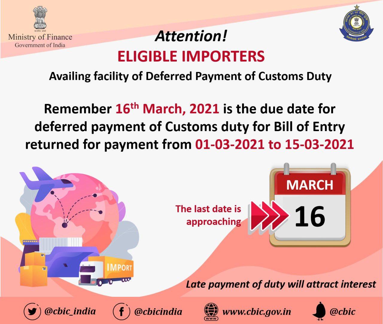 Customs Duty!