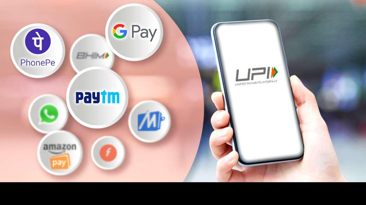 UPI transactions UNDER 50