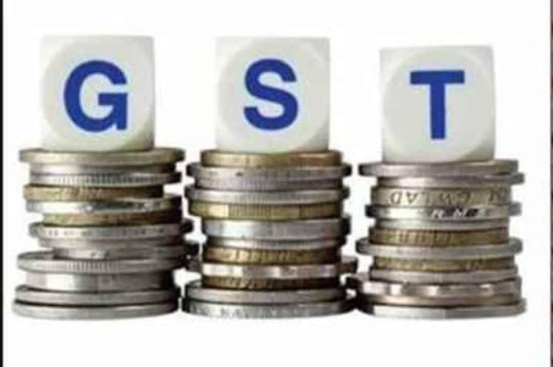 GST Amnesty scheme