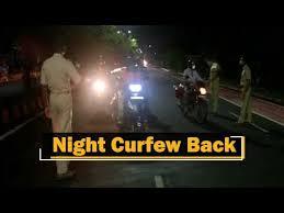 curfew-e8440313