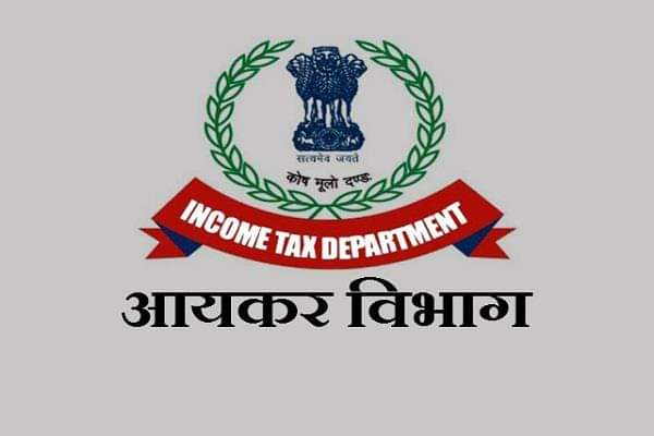 Tax deducted at source from interest other than interest on securities (Section-194A), from fees for professional services/technical services/royalty (Section-194J) and from interest on securities (section 193)