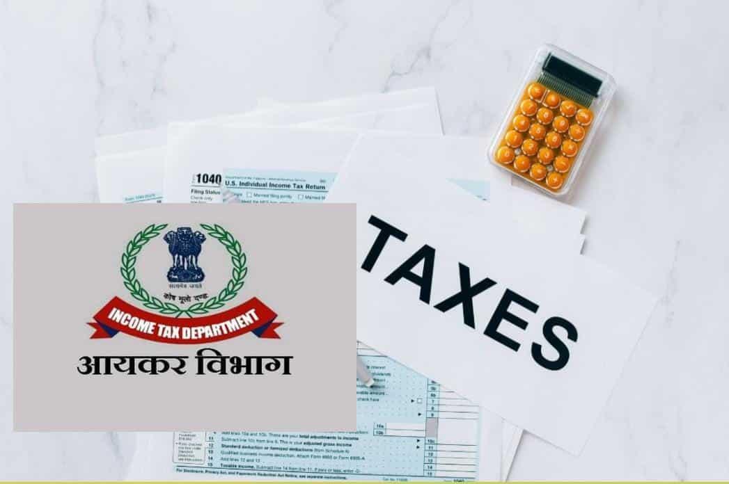 Income Tax Presumptive Taxation Scheme of Section 44AD, 44ADA, 44AE