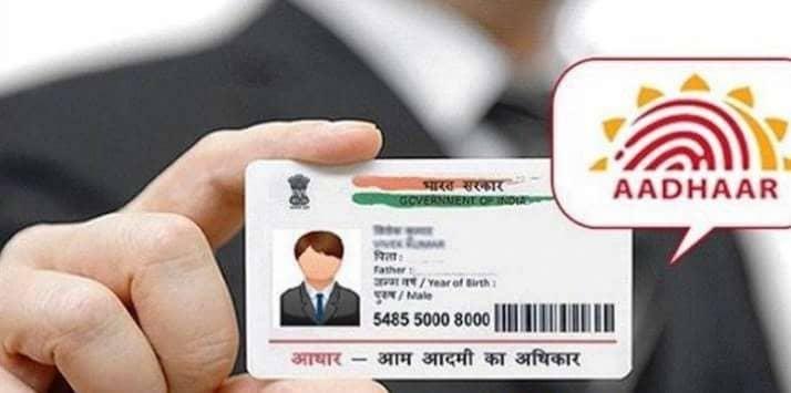 Update Address in your Aadhaar