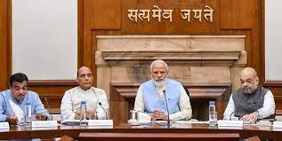 Union Cabinet