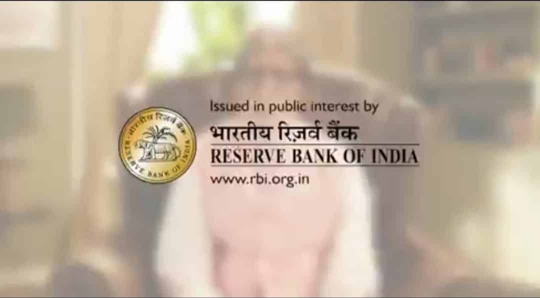 RBI Alert against frauds in the name of KYC updation